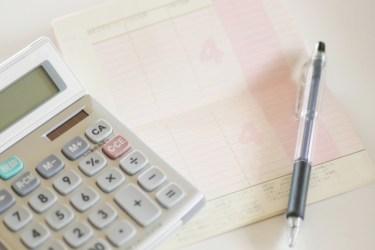 家賃の支払い日の変更は可能?支払えなかった場合はどうなる