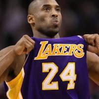 Muere la leyenda de la NBA Kobe Bryant al estrellarse en un helicóptero