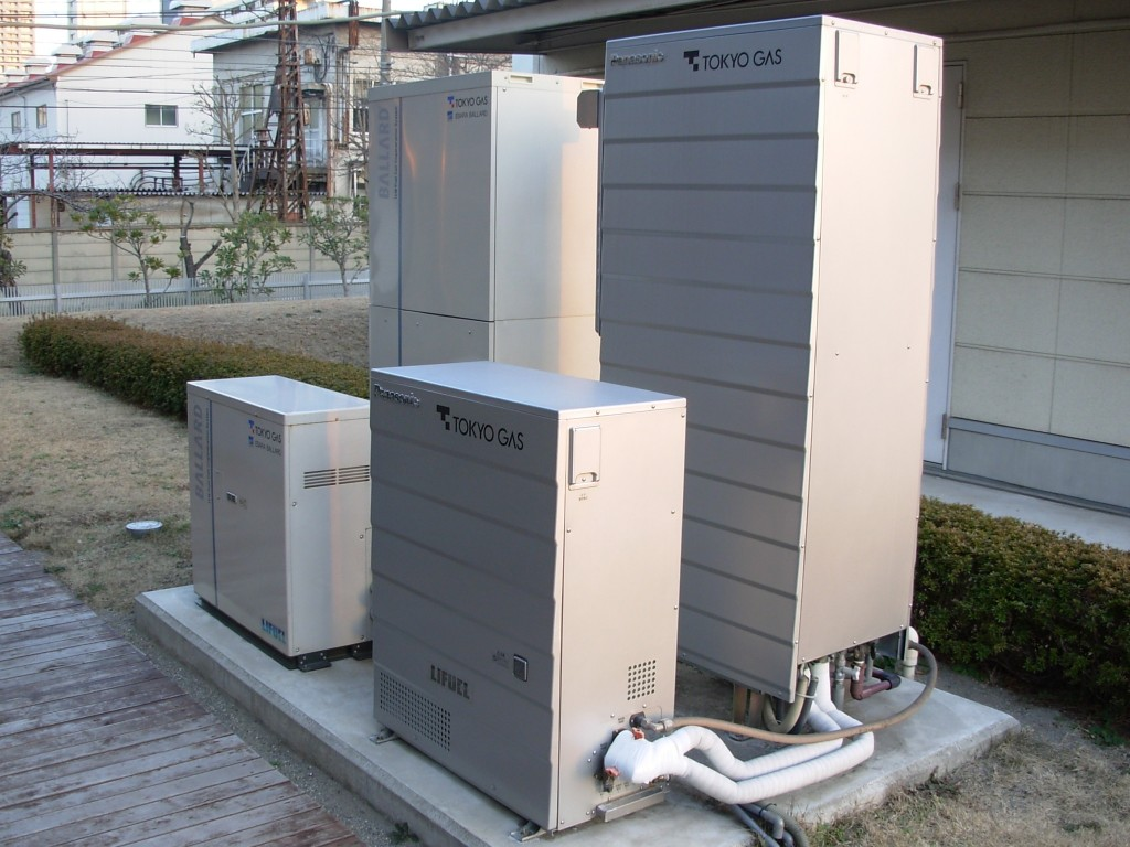 Natural Gas Fuel Cell Home Power Unit