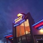 The Gateway Diner (Albany, NY)