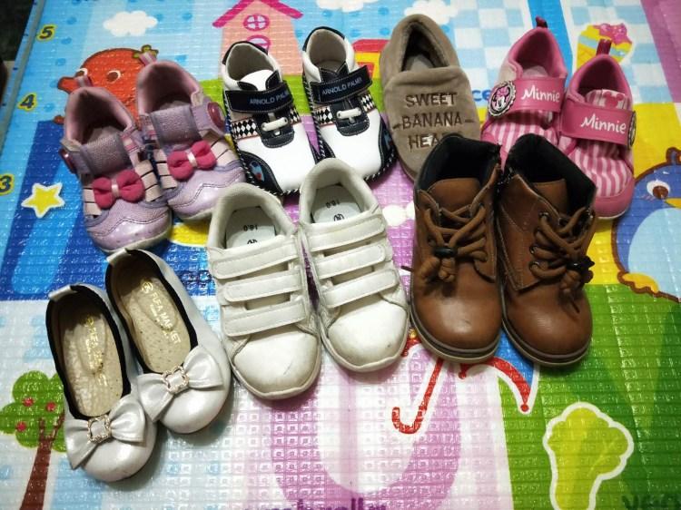 富發牌童鞋挑選術,輕鬆出遊沒煩惱!