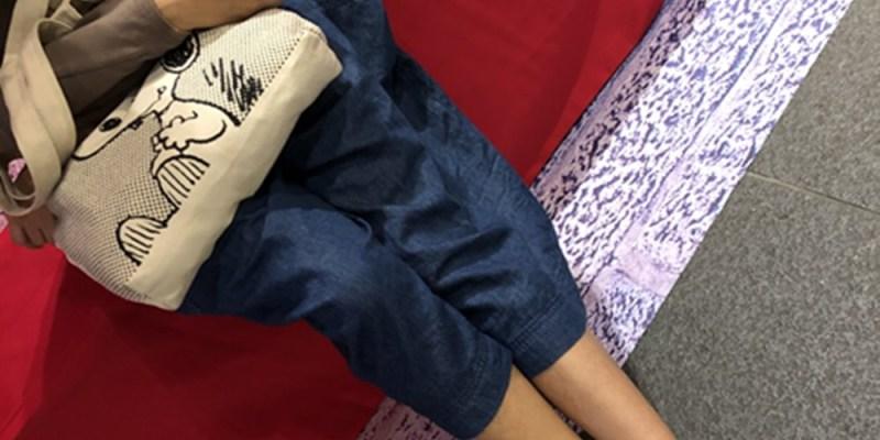 【職場媽媽首選】富發牌穆勒鞋穿搭分享-職場、日常一雙搞定