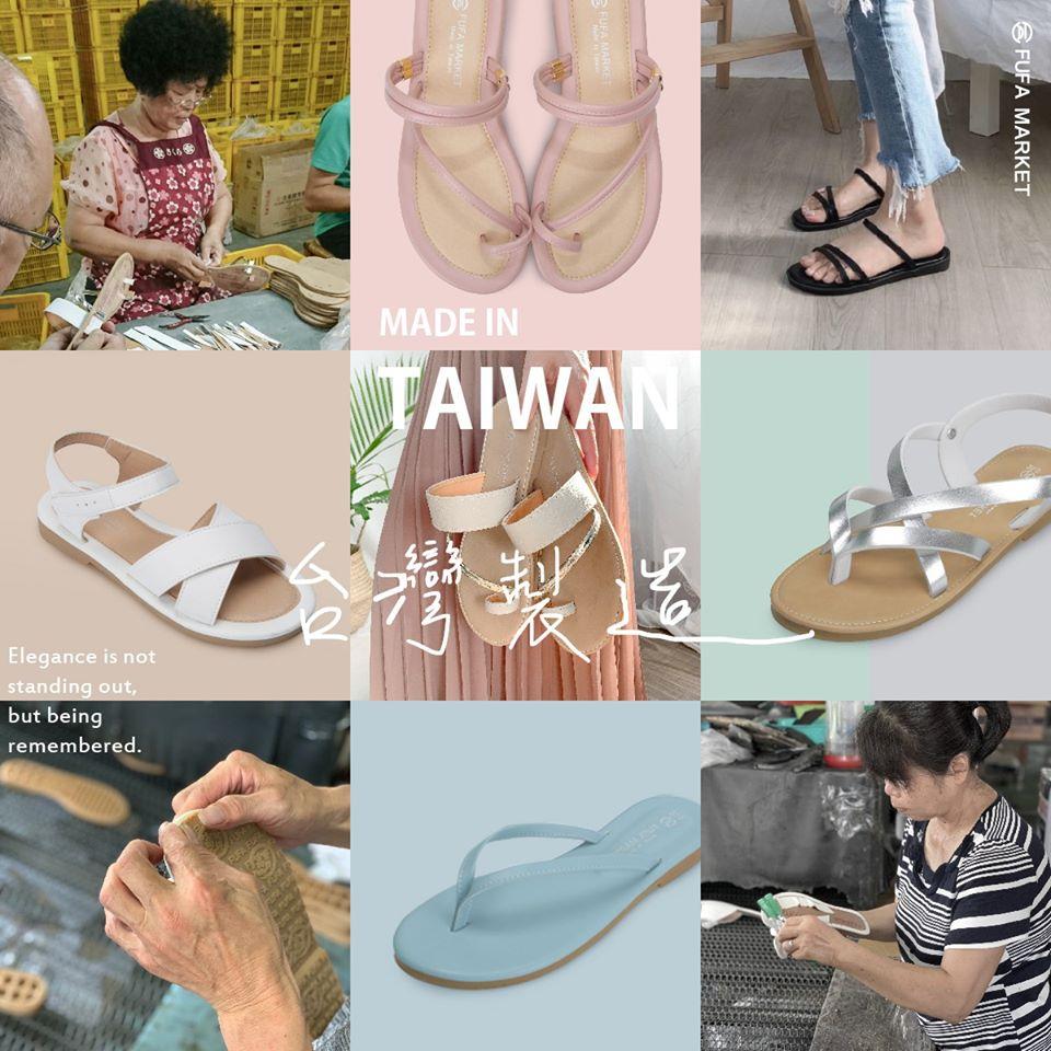 主打台灣製造!平價品牌富發牌古著鞋起源介紹!