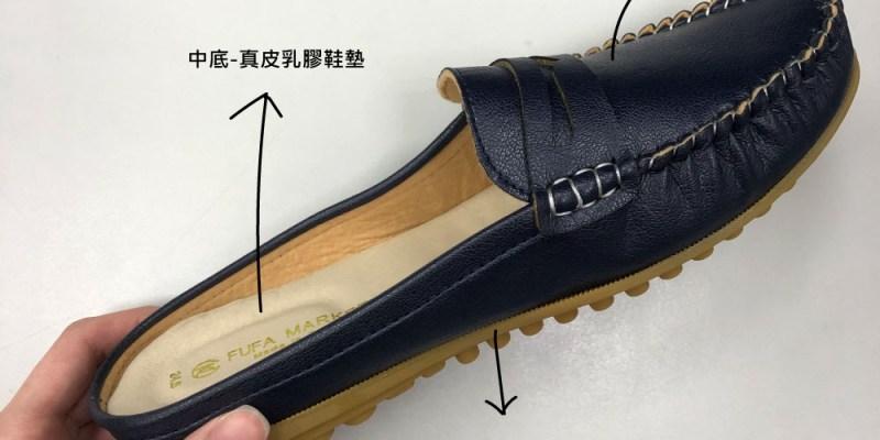 網路買鞋總踩雷?3招教你快速辨識鞋子標示