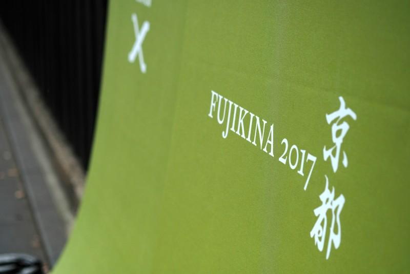 FUJIKINA 2017 京都|しまだいギャラリーの暖簾