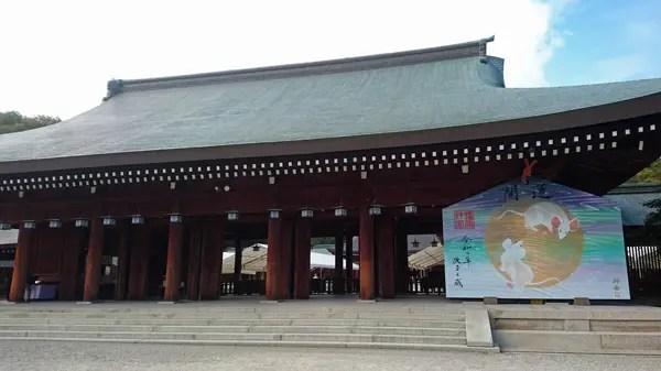 橿原神宮 東大阪市の上部頸椎カイロプラクティック
