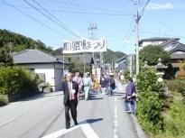 関山神社常夜灯前