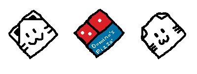 ねこのピザ