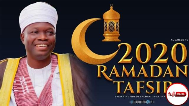 imam offa ramadan tafsir
