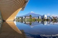 静岡県富士山世界遺産センターより