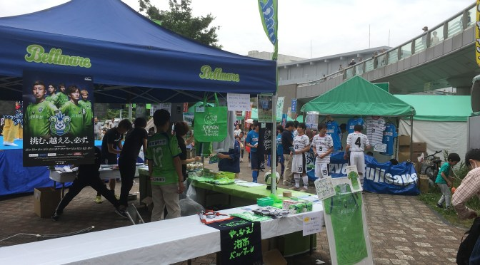 ふじさわ産業フェスタでベルフェス開催!5月27、28日