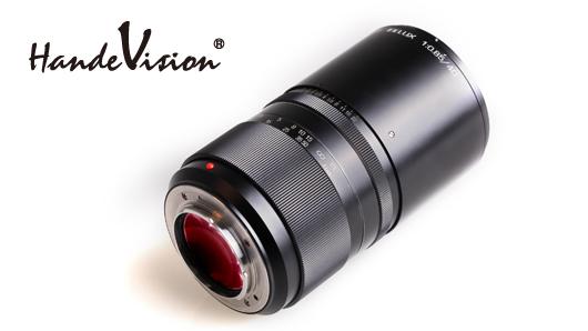 Ibelux 40mm f/0,85