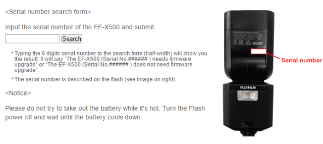 Formulario en la web de Fuji para comprobar nuestro flash EF-X500.