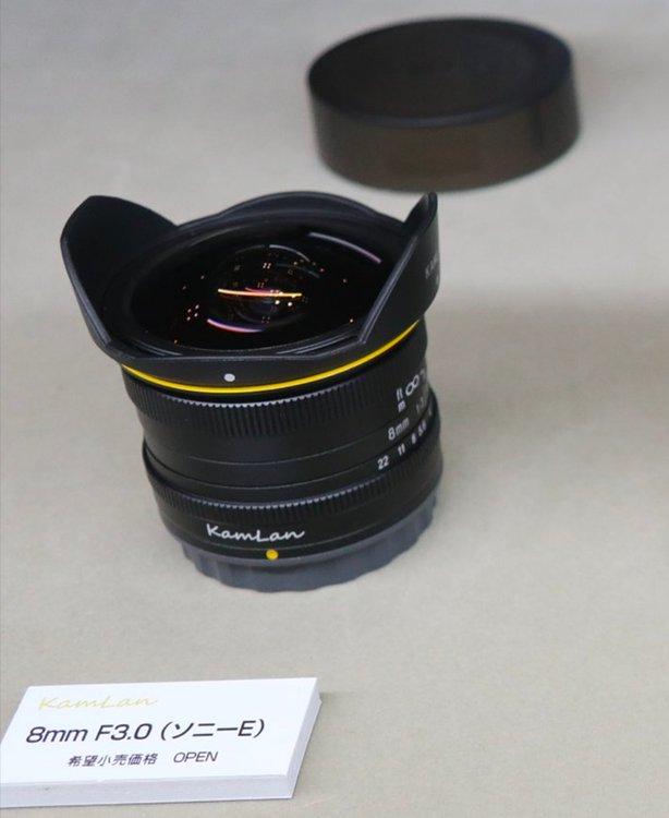 Kamlan 8mm f/3 para fuji X.