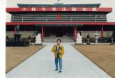 1992年1月5日 家族旅行で香川県にある少林寺拳法の総本山を訪問