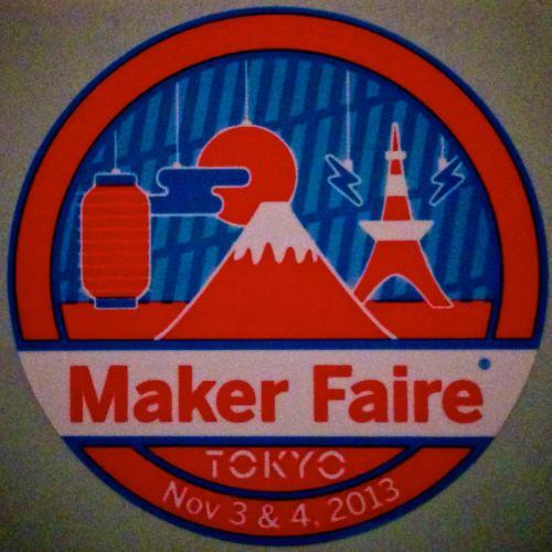 Maker Faire Tokyo 2013