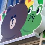 LINE公式キャラクターグッズショップ LINE FRIENDS STORE HARAJUKU