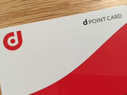 dpoint-card-2