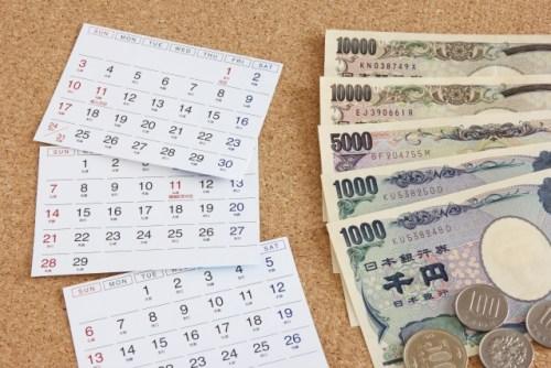 money-calendar