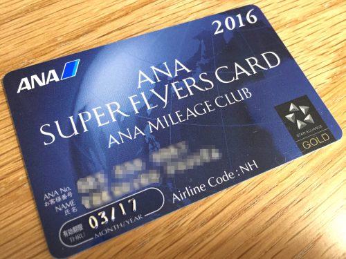 ana-sfc-2016