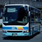 伊丹空港発着の空港バスでSuica等の交通系ICカードが利用可能になった