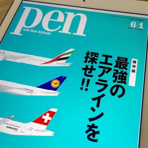 pen406-airline