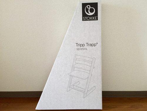 tripptrapp-box