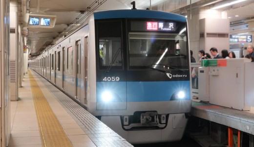 小田急線で片瀬江の島&鎌倉への行き方!【所要時間・運賃・フリーパス】