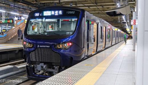 相鉄線直通開始!2019年11月JR埼京線ダイヤ改正と新宿駅の変更点