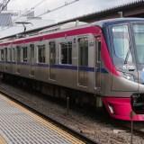 座席指定列車 京王ライナー&Mt.TAKAO号【停車駅・時刻表・指定券購入・乗車方法】