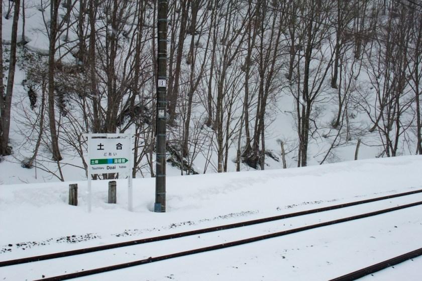 土合駅画像
