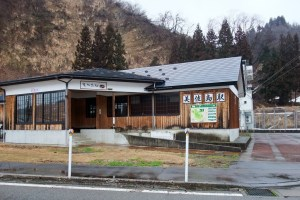 美佐島駅駅舎