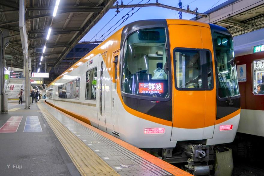 近鉄22000系 新塗装