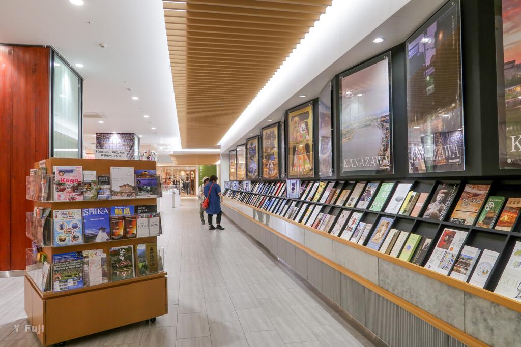 金沢駅観光情報センター