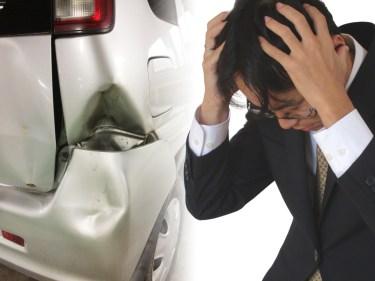 仕事で大失敗!損害を出してしまった時個人で補償するかについて