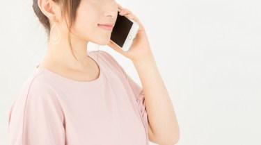 教育実習と就活被りはメールより電話対応のススメやポイント