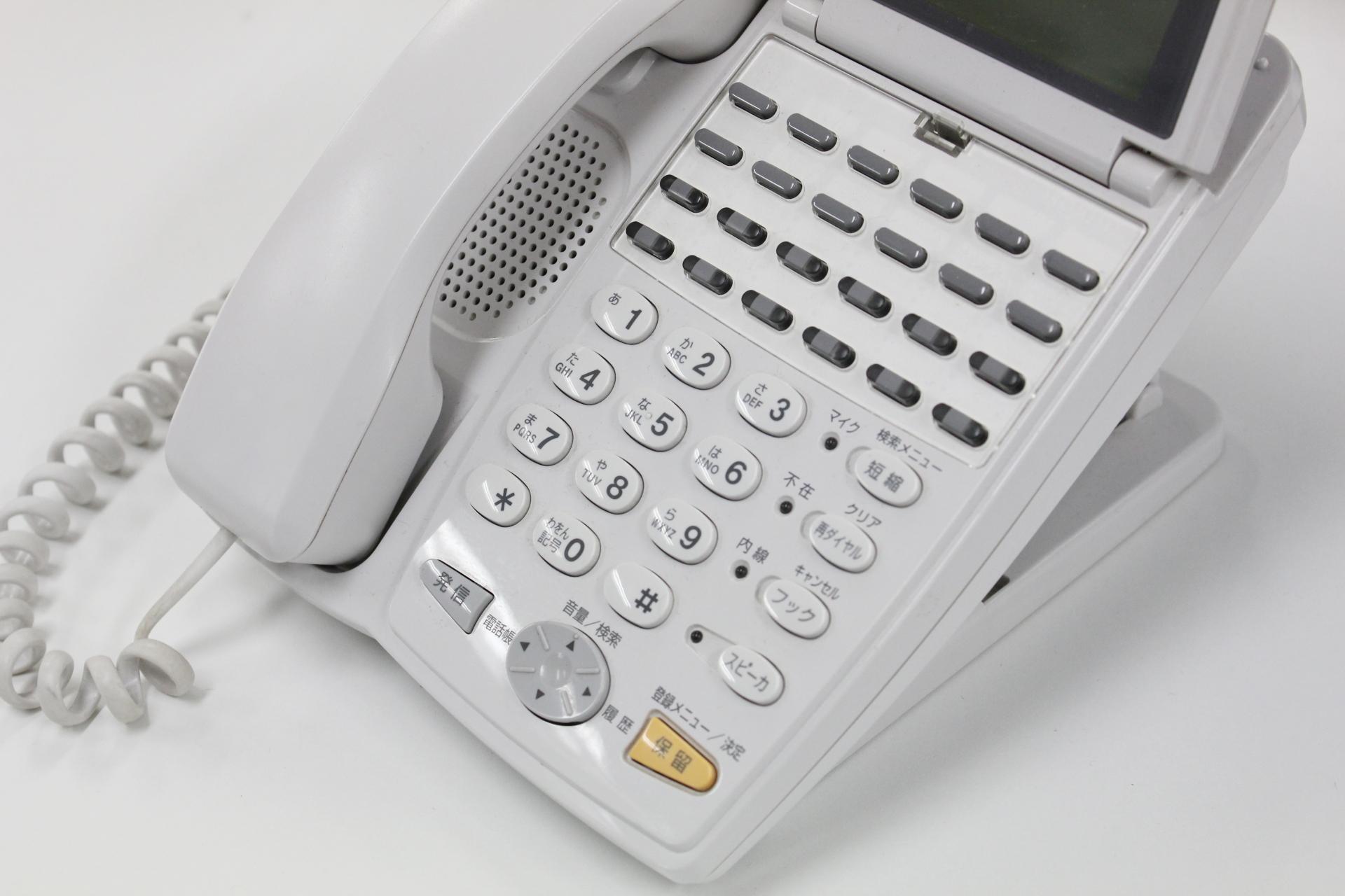 電話番号を聞くときの敬語の使い方や聞き方の正しいコツとは