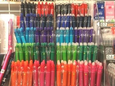 消えるボールペンは履歴書で使用可能?特徴とデメリット