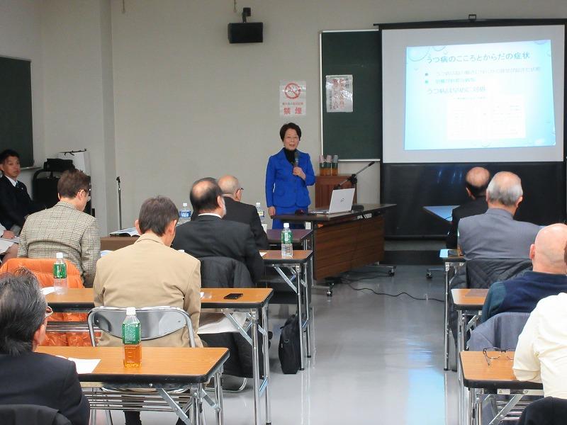 s-健康の講演会