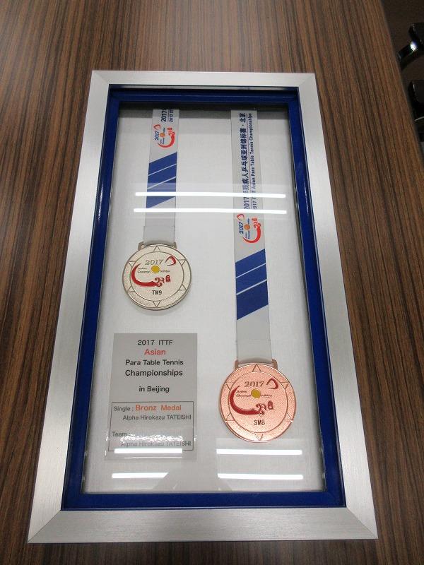 s-立石選手のメダル