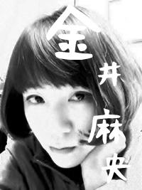 kanai_title