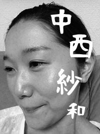 nakanishi1_title