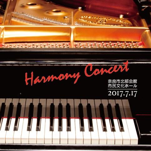 HarmonyConcert2017