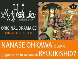 Drama Cd Downloads