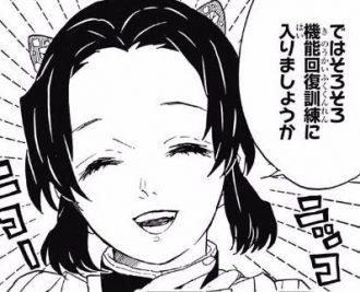 胡蝶しのぶ 笑顔