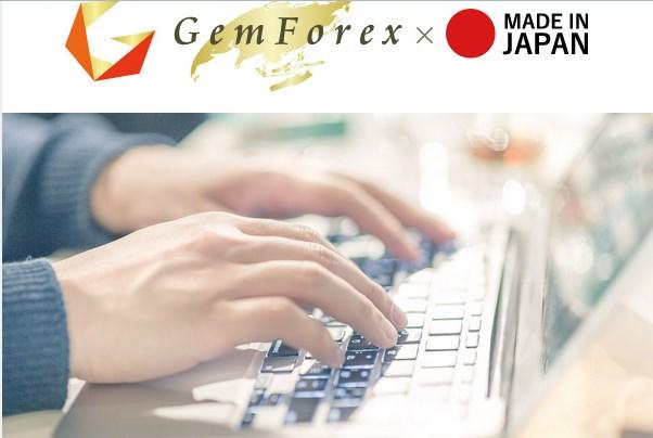 GEMFOREX 口座開設
