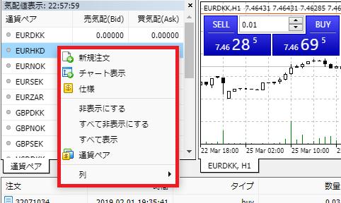 XM ウェブトレーダー MT5