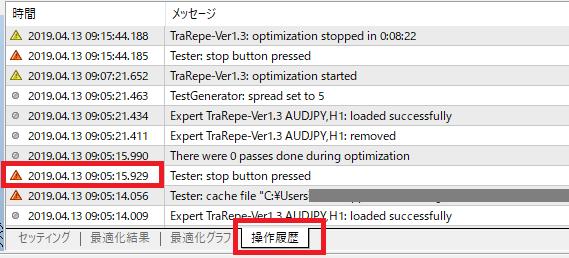 MT4 バックテスト 表示されない