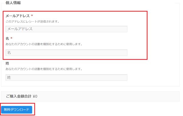 MT5 日本時間 変更 ズレ