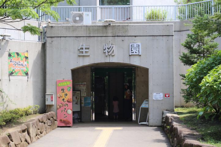 東京のふれあい体験動物園